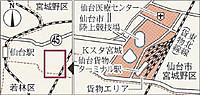 Miyaginohara