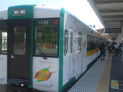 P1160386