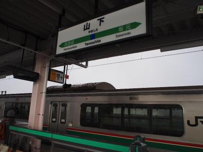 Pc111223