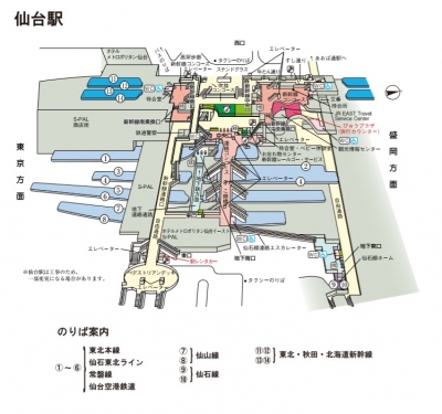 Sendaista_20190910211201