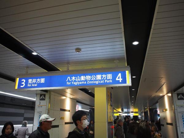 八木山動物園駅前