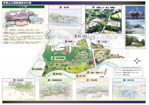 Aobayamapark2