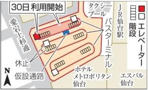 Nishiguchi1_20200131233901